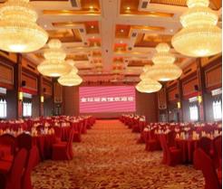 天成国际大酒店